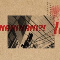 cj_Shootin-Chestnuts-NaniNani.jpg