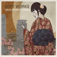 cj_Soft Works Osaka.jpg